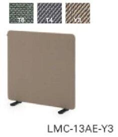 イトーキ スクリーンパネル 直線型 W1350×H1330 【 選べるパネルカラー 全3色 】 空間創造 ピナモワーク シリーズ 【 組立品 ほぼ完成品 】 ITOKI