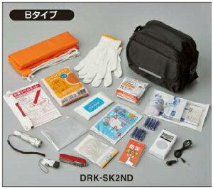 【 10/07AM 在庫有り 】 非常用品セット Bタイプ 8ケセット DRK-SK2D 【 送り付け 】 災害時に必要なアイテムを厳選した個人用の防災セット 帰宅支援用品 災害対策 災害時混乱の軽減  コクヨ