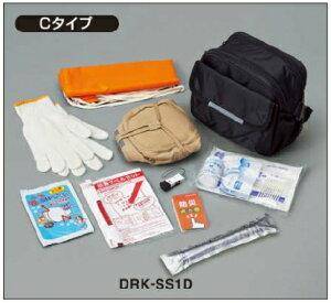 【 10/07AM 在庫有り 】 非常用品セット Cタイプ 8ケセット DRK-SS1D 【 送り付け 】 災害時に必要なアイテムを厳選した個人用の防災セット 帰宅支援用品 災害対策 災害時混乱の軽減  コクヨ