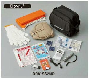 【 10/07AM 在庫有り 】 非常用品セット Dタイプ 8ケセット DRK-SS2D 【 送り付け 】 災害時に必要なアイテムを厳選した個人用の防災セット 帰宅支援用品 災害対策 災害時混乱の軽減  コクヨ