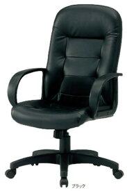 【 法人格限定 】 マネージャーチェア OFC-100チェア 1脚分 【 ビニールレザー張り 】 【 肘付き 】 【 選べる脚タイプ 】 【 ブラック色 】 事務用回転椅子 オフィスチェア TOKIOチェア