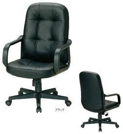 【 法人格限定 】 マネージャーチェア FEV-100チェア 1脚分 【 革張り+PVCレザー張り 】 【 肘付き 】 【 選べる脚タイプ 】 【 ブラック色 】 事務用回転椅子 オフィスチェア TOKIOチェア