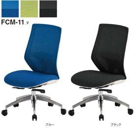 【 法人格限定 】 オフィスチェア FCM-11_Vチェア 2脚分 【 肘なし 】 【 選べる背座の張地カラー 全3色 布張り 】 【 オートバランスロッキング 】 【 ナイロン双輪キャスター脚 5本脚 】 事務用回転椅子 TOKIOチェア