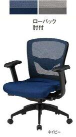 【 法人格限定 】 オフィスチェア FCM-L8+FCM-A8チェア 2脚セット 【 ランバーサポート付き 】 【 ローバック 】 【 可動肘 】 【 選べる張地カラー 全2色 布張り 】 【 選べるキャスタータイプ 】 事務用回転椅子 TOKIOチェア