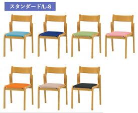 【 法人格限定 】 木製スタッキングチェア FKB−4L−S 同色4脚セット 【 肘なし 】 【 選べる座面の張カラー 全7色 ビニールレザー張り 抗菌 防汚 】 【 4本脚 】 【 木製チェア 】 カフェテリアチェア TOKIOチェア