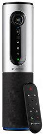 【 09/10AM 在庫有 】 ロジクール製 PC Webカメラ カンファレンスカム コネクト シルバー ZLC-CC2000ER2SV 1台 【 ミーティングスペース、ホームオフィス、または外出先でも使用できる、Bluetoothスピーカーフォンを搭載したポータブルなConferenceCam 】