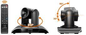 【 10/20AM 入荷日確認中 】 アイ・オー・データ機器製 PC Webカメラ パン・チルト対応USBカメラ ZIO-USBPTC1 1台 【 10〜20名に最適、首振り機能搭載のWebカメラ 】 【 リモコン操作で向きを調節可能 】 【 カメラ向きは最大9パターン登録可能 】 【 広角レンズを搭載 】