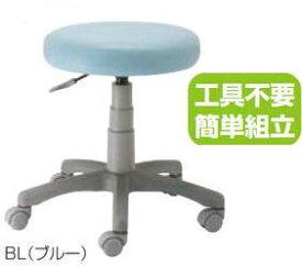 ナカバヤシ RZR-103 ラウンドチェア[ブルー][抗菌PVC張り][座面上下昇降機構][組立家具]オフィス・SOHO・自宅・医療・福祉施設・病院・公共施設・学校・学習塾向け