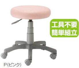 ナカバヤシ RZR-103 ラウンドチェア[ピンク][抗菌PVC張り][座面上下昇降機構][組立家具]オフィス・SOHO・自宅・医療・福祉施設・病院・公共施設・学校・学習塾向け