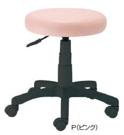ナカバヤシ ラウンドOAチェア RZR-112P[ピンク][PVCレザー張り][座面上下昇降][ナイロンキャスター][組立家具]オフィス,SOHO,ご自宅,医療,福祉施設,病院,学校・学習塾向け