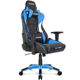 AKRacing Pro-X V2 ゲーミング・オフィスチェア エーケーレーシング プロエックス[ブルー色][ハイバック][可動肘付][リクライニング][座面昇降][PUキャスター][組立家具]オフィス,SOHO,テレワーク,eスポーツ向け