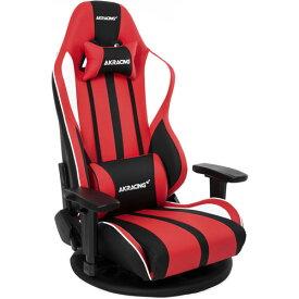 AKRACING(エーケーレーシング) ゲーミング座椅子 極坐(ぎょくざ)(GYOKUZA)[レッド色][可動肘付][リクライニング][座面回転][組立家具]オフィス,SOHO,ご自宅,eスポーツ向け(Gyokuza V2 Gaming Floor Chair(Red))