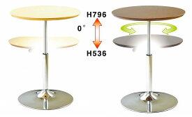 【 日本製 上下昇降テーブル 】 コーンリフトテーブル 1台 【 選べる天板カラー 全2色 】 【 完成品渡し 】 多目的テーブル マルチテーブル ルネセイコウテーブル