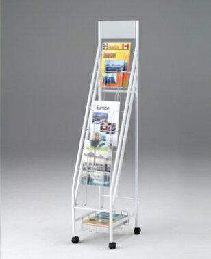 PB-H 1列型ボリュームタイプ パンフレットスタンド[A4版収納7段1列][7ポケット][ホワイト&シルバーメタリック色][お客様組立]店舗,旅行会社,展示会,スーパー,デパート向け