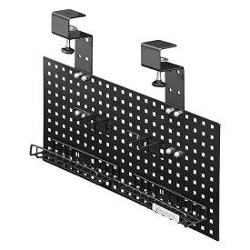 Bauhutte(R) ケーブルオーガナイザー BHP-C500-BK 幅500×奥行き77×高さ290mm(290〜460mm)取付方法:クランプ パネル両面使用可能 パネル位置5段階調整 パンチングパネル フック×3つ付 バスケット×4つ付[お客様組立]各種デスク・テーブル用