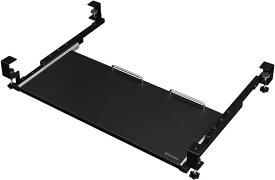 Bauhutte(R) 後付けキーボードスライダー BHP-K70-BK[W841×D406(406~706)×H114mm][マットブラック色][落下防止バー]固定用クランプ付][取付幅調整可能][耐荷重:8kg未満]ゲーミングデスク向け