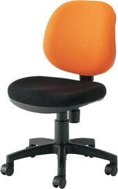 関家具 オフィスチェア カララ[Karara][オレンジ色(布張り)][肘なし][ローバック][ナイロンキャスター][座面昇降][リクライニング機構搭載][組立家具]オフス,SOHO,オフィス,SOHO,病院・福祉施設,ご自宅向け