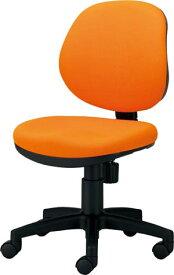 関家具 オフィスチェア カララ[Karara][背座:オレンジ色(布張り)][肘なし][ローバック][ナイロンキャスター][座面昇降][リクライニング機構搭載][組立家具]オフス,SOHO,オフィス,SOHO,病院・福祉施設,ご自宅向け