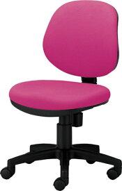 関家具 オフィスチェア カララ[Karara][背座:ピンク色(布張り)][肘なし][ローバック][ナイロンキャスター][座面昇降][リクライニング機構搭載][組立家具]オフス,SOHO,オフィス,SOHO,病院・福祉施設,ご自宅向け