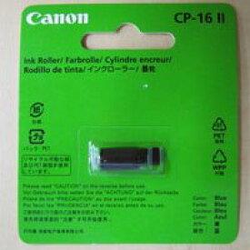 インクローラー CP-16 2