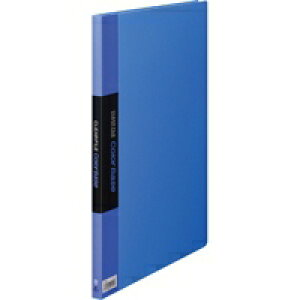 クリアーファイル 20P 142C B4S 青