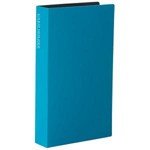 【セキセイ】 カードホルダー<高透明> 名刺サイズ240枚 ブルー KP-240C-10 【ファイル】 【名刺収容ホルダー】【ポイント10倍】