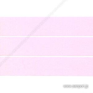 【メール便対応】【カモ井加工紙】 mt 1P ローズピンク MT01P185 【スクラップブッキング】 【マスキングテープ/マステ】