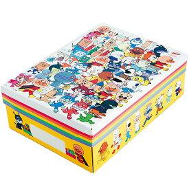 【サンスター文具】 おもいでボックス / アンパンマン スマイルプラス 6460010  【ボックスファイル/ペーパーボックス】 【大人向け/文具/文房具/ステーショナリー】
