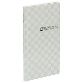【ナカバヤシ】 スマレコプリントアルバム ブック式 2段 ホワイト ア-SMB-301-W 【アルバム】 【フリー台紙アルバム(固定式)】