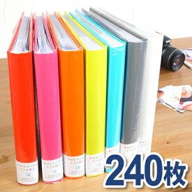 【あす楽】【ナカバヤシ】 セラピーカラー 背丸ブック式 L判3段タイプ 240枚収納 TCBP-240 【おしゃれ/デザイン/かわいい/北欧/大容量/白台紙】