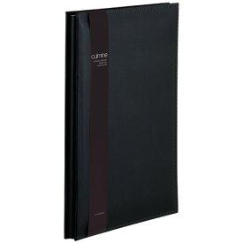 【セキセイ】 クルミネ A4フリーアルバム ブラック CUL-650-60 【アルバム】 【フリー台紙アルバム(差替式)】【ポイント10倍】