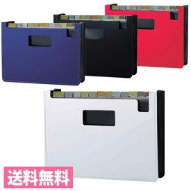 【セキセイ】 ドキュメントスタンド 発泡美人 A4 ホワイト FB-2312-70 【ボックスファイル】 【デスクトップ収納品】