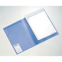 【セキセイ】ページインクープレファイルA4グレーPAL-200-70【ファイル】【穴をあけずにとじるファイル】