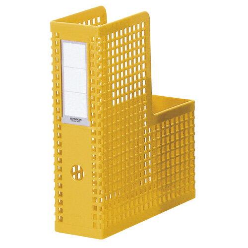 【セキセイ】 シスボックス<タテ型> A4 黄 SBX-85-50 【ボックスファイル】 【ボックス型ファイル】
