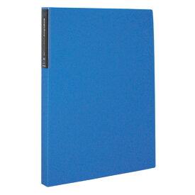 【セキセイ】 エクシヴ クリヤーホルダー A4-S 40ポケット ブルー XIV-2504-10 【ファイル】 【ホルダー】