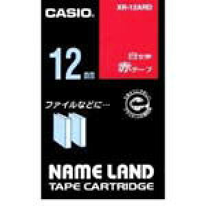 【J353907】【カシオ計算機】ラベルテープ XR-12ARD 赤に白文字 12mm【オフィス機器】