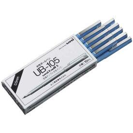 【J289624】【三菱鉛筆】ユニボール UB105.15 赤 10本【ボールペン】