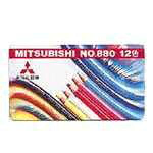 色鉛筆880 12色セット K88012CP