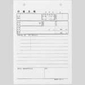 【J-267309】【日本法令】法令様式 労務 51-1N【事務用紙】