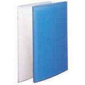 【J-236610】【LIHITLAB】クリヤーブック20P G3117-8 A2S ブルー【ポケットファイル】