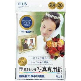 【J-46095】【プラス】超きれいな写真用紙 IT-020LL-PP 2L判 20枚【コピー用紙】
