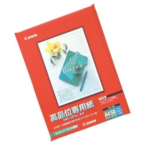 【J-940407】【キヤノン】インクジェット高品位紙 HR-101S A4 50枚【コピー用紙】