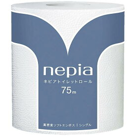 【代引不可】【J-277079】【ネピア】トイレットペーパー ネピアロール S 80巻【衛生紙】
