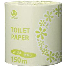 【個別送料】【J-365342】【ジョインテックス】業務用トイレットペーパーS150m*48個 N104J【衛生紙】