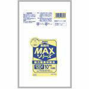 【J-146951】【ジャパックス】MAXゴミ袋 S120 半透明 120L 10枚【掃除用品】