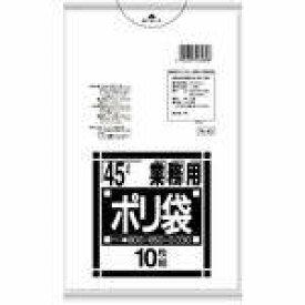 【J-882071】【日本サニパック】ポリゴミ袋 N-43 透明 45L 10枚【掃除用品】