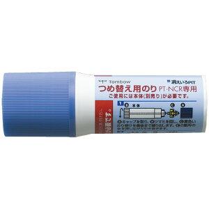 【J-297752】【トンボ鉛筆】つめ替え消えいろピット PR-NCR 詰替用のり【のり類】