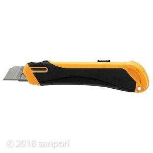 【コクヨ】 安心構造カッターナイフ「フレーヌ」本体・大型 オレンジ  HA-S200YR