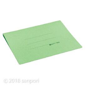 【コクヨ】 データファイルB Y型横11〜15×縦11 緑 EF-151SG