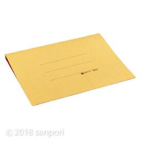 【コクヨ】 データファイルB Y型横11〜15×縦11 黄 EF-151SY